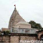 Adasa Ganesh Temple