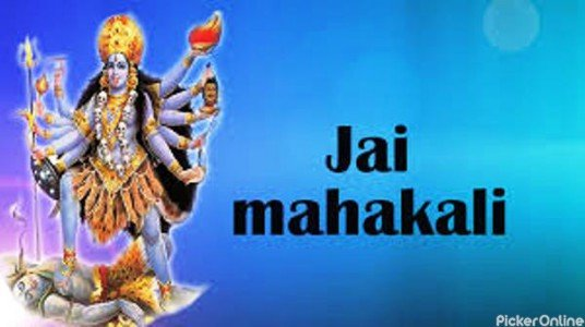 Jai Mahakali Land Developers & Builders