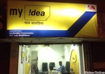 Idea Store Kamptee Road
