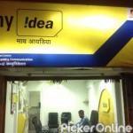 Idea Store Kamptee Road