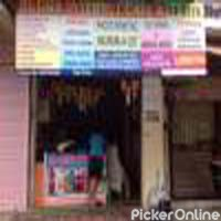 Rudra Internet Cafe & Xerox