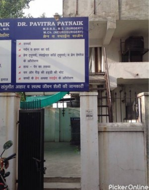 Dr. Patnaik Brain Spine & Heart Centre
