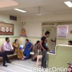 Gandhi Nursing Home And Cocoon Test Tube Baby Centre