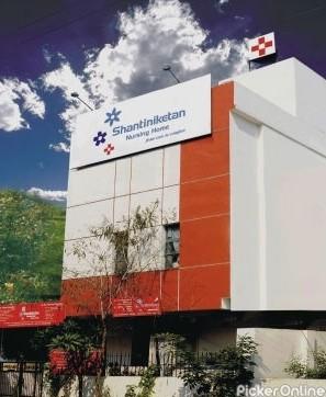 Shantiniketan Nursing Home