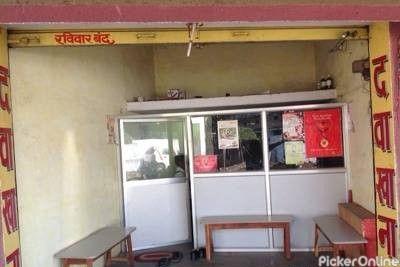 Shreekrupa homoeopathy clinics