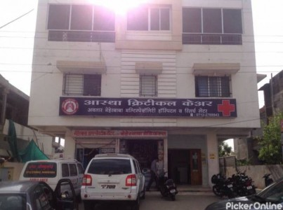 Aastha Critical Care And Avatar Meherbaba Hospital