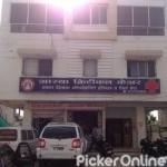 Aastha Critical Care And Avatar Meherbaba Hospital