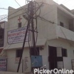 Mata Velankanni Multispeciality Day Care Clinic