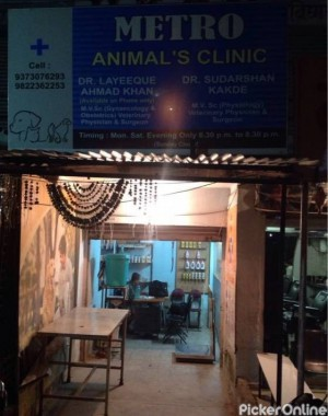 Metro Animals Clinic
