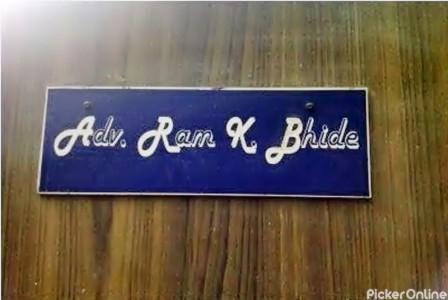 Adv Ram K Bhide