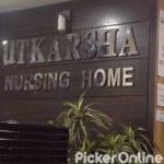 Utkarsha Nursing Home