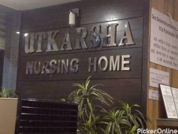 Utkarsha Nursing Home