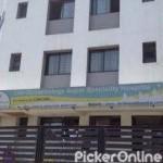 Shrikhande Hospital And Research Center