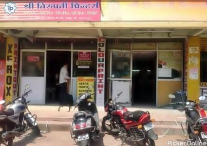 Shree Tirupati Printers