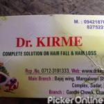 Dr. Kirme