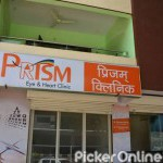 Prism Eye And Heart Clinic
