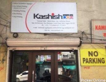 Kashish Ads