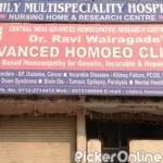 Advanced Homoeo Clinic