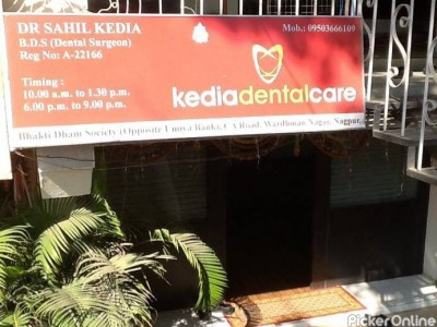 Kedia Dental Care