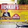 Jichkars English Tutorials