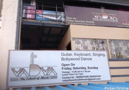 Vadya The School Of Music