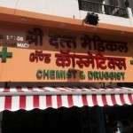 Shree Datta Medical And Cosmetics