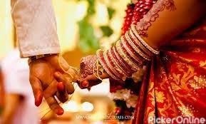 Aman Marriage Bureau