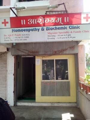 Homeopathic Clinic