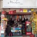 Mayas Beauty Parlor