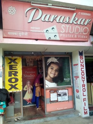 Paraskar Studio