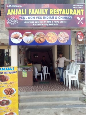 Anjali Family Restaurant