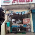 NISHA ICECREAM PARLOR