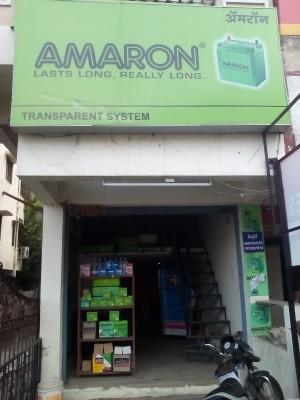TRANSPARENT SYSTEM AMARON BATTERY