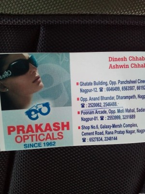Prakash Opticals