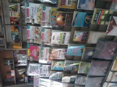 Nebs Books Shop