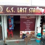 G.S. Last Stand