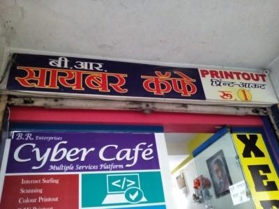 B.R.Cyber Cafe