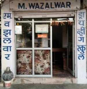 M. WAZALWAR DRIVING SCHOOL PRATAP NAGAR