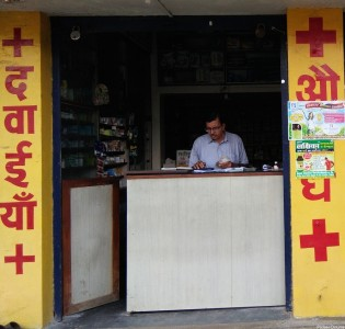 Narhar Medical Stores
