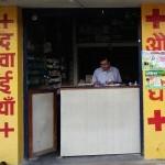 Narhar Medical Stores