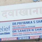 Relief The Health Clinic