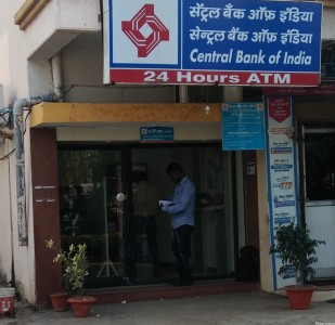 CENTRAL BANK OF INDIA PRATAP NAGAR ATM