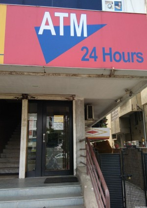 VIJAYA BANK ATM