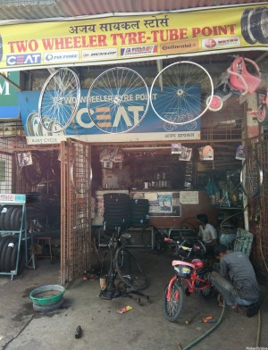 AJAY CYCLE STORES