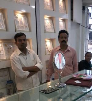 Yawalkar Jewellers