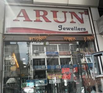 Arun Jewellers