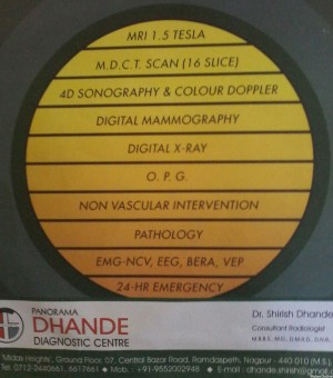 Panorama Dhande Diagnostic Centre