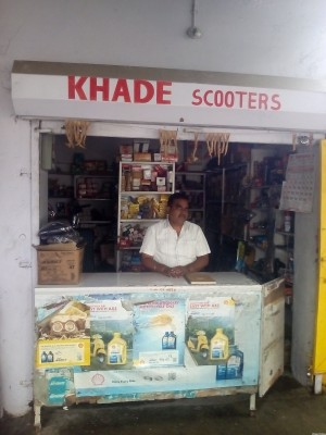 KHADE SCOOTER