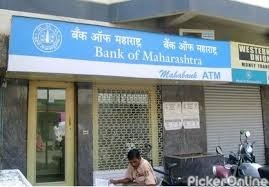 BANK OF MAHARASHTRA ATM TRIMUTRI NAGAR
