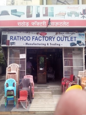 RATHOD MANUFACTRING & TRADING